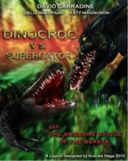 Динокрок против динозавра / Dinocroc vs. Supergator