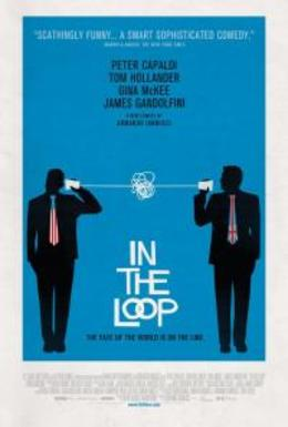 В петле / In the Loop