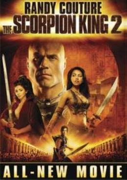 Царь скорпионов 2: Восхождение воина / The Scorpion King: Rise of a Warrior