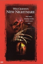 Кошмар на улице Вязов 7 / New Nightmare