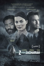 Z - значит Захария / Z for Zachariah
