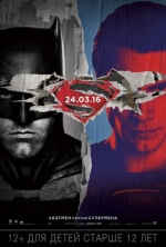 Batman v Superman:Dawn of Just