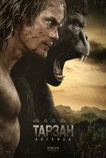 Тарзан. Легенда / The Legend of Tarzan 2D