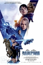 Валериан и город тысячи планет / Valerian and the City of a Thousand Planets